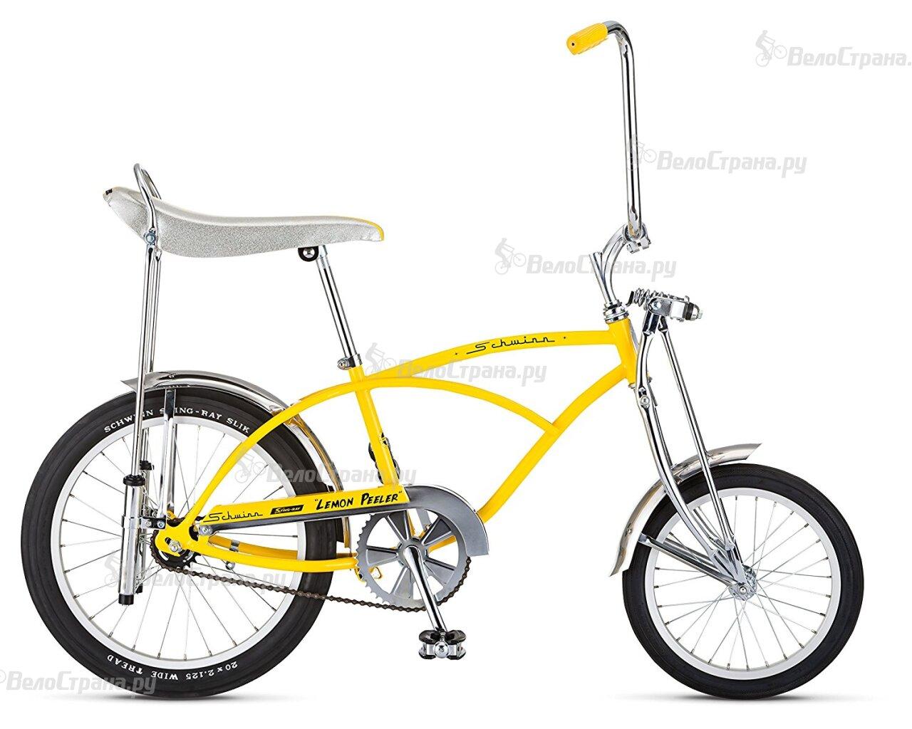 Велосипед Schwinn Lemon Peeler (2018)