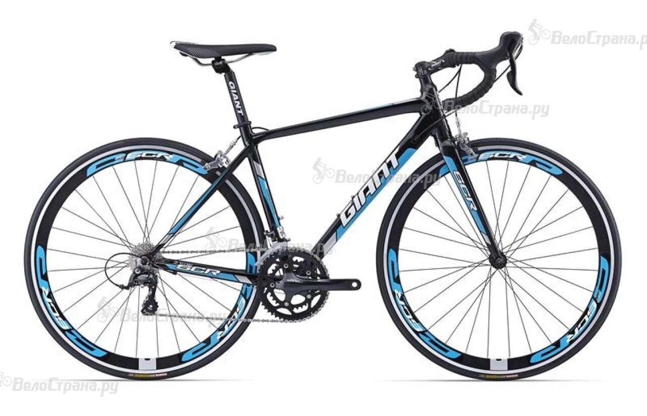 Велосипед Giant SCR 1 (2016) shanghai chun shu chunz chun leveled kp1000a 1600v convex plate scr thyristors package mail