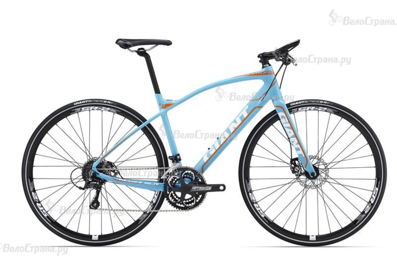 Велосипед Giant FastRoad SLR 2 (2016)