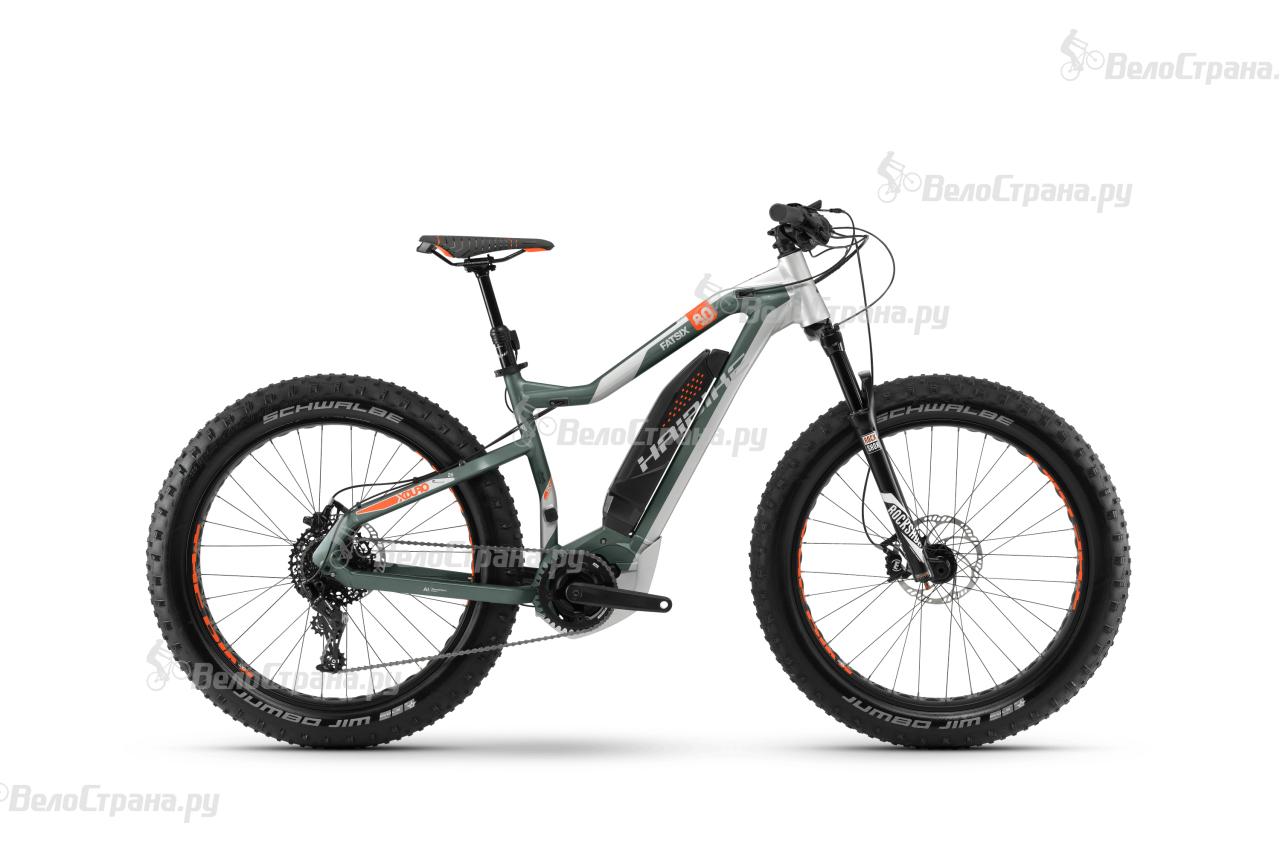 Велосипед Haibike XDURO FatSix 8.0 500Wh (2018)