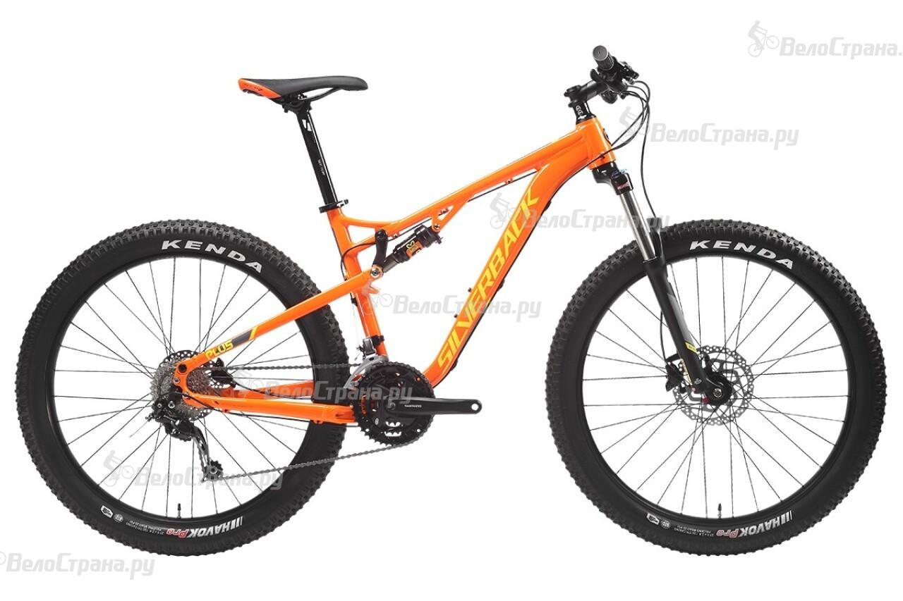 Велосипед Silverback Sprint Plus 2 (2017)