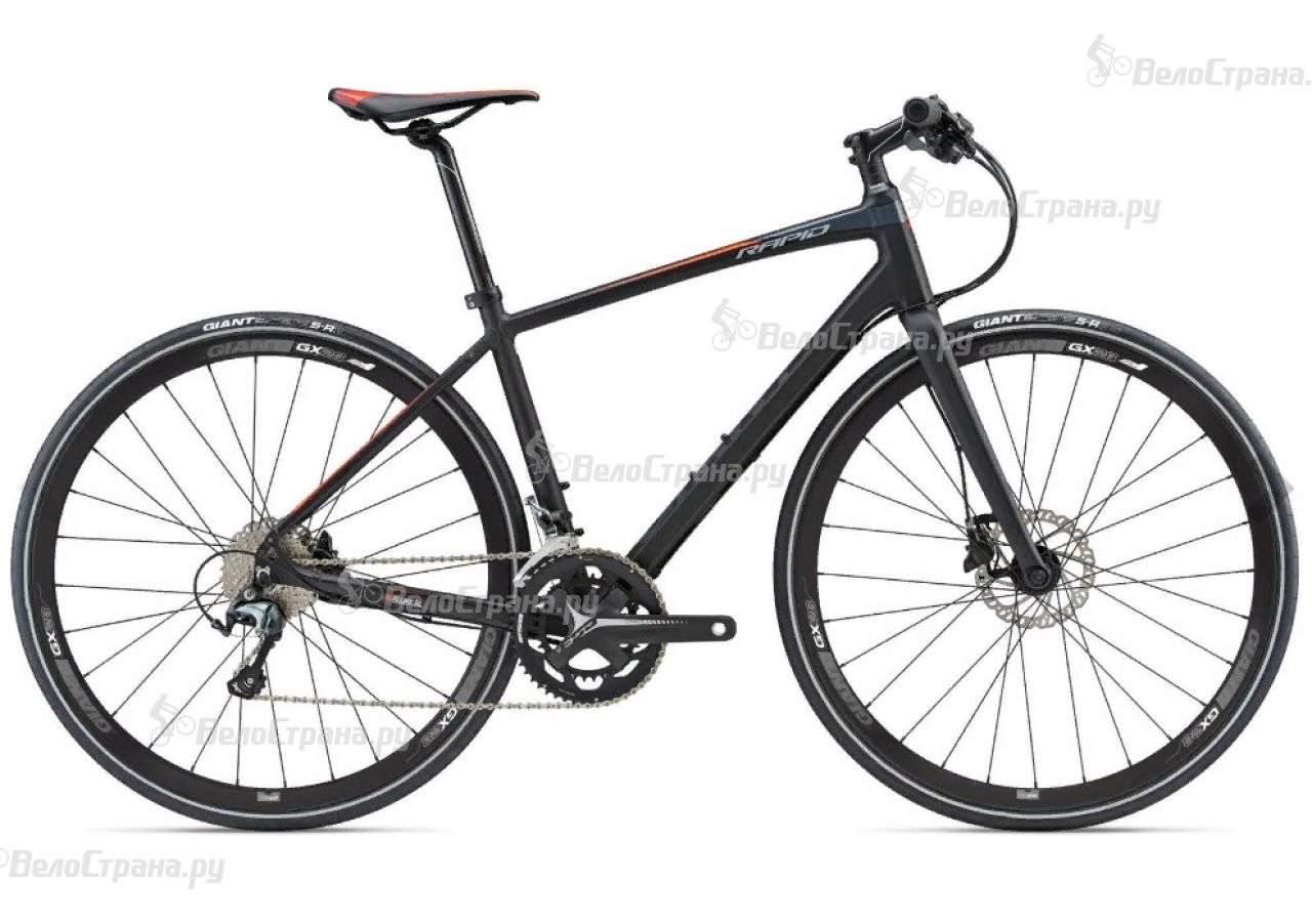 где купить Велосипед Giant Rapid 1 (2018) дешево