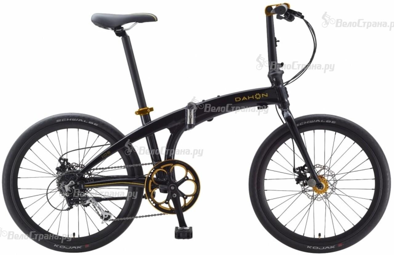 Велосипед Dahon Ios S9 (2015) велосипед dahon vybe d7 u 2017