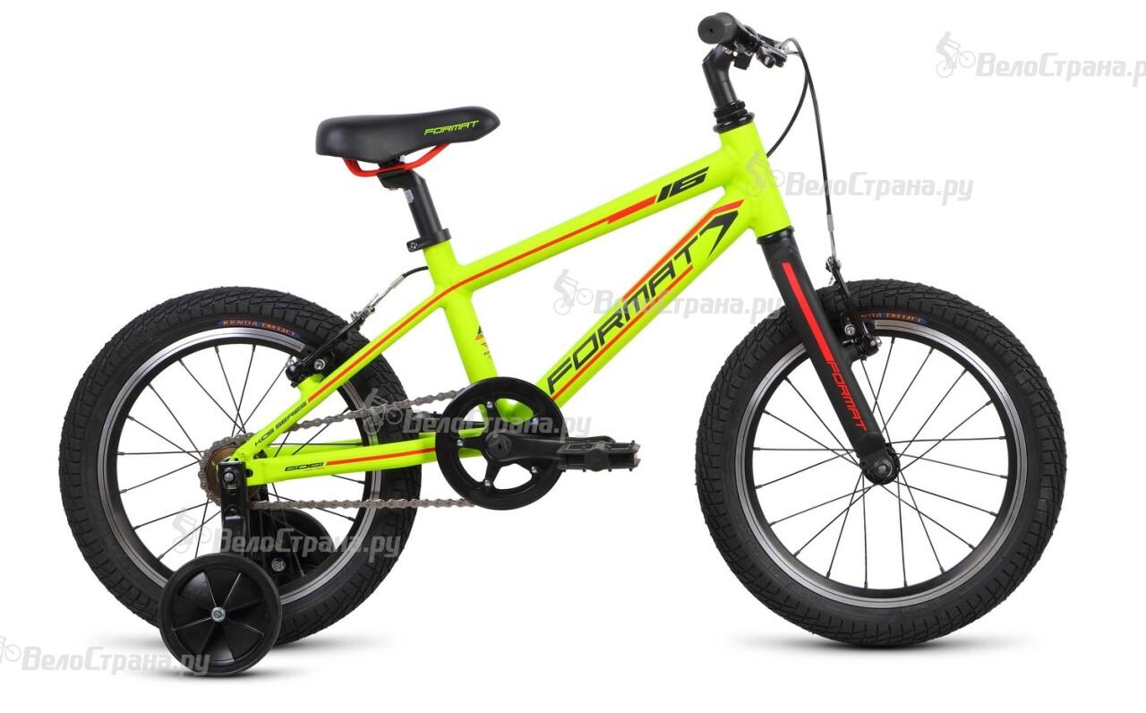 """все цены на Велосипед Format Boy 16"""" (2015) онлайн"""