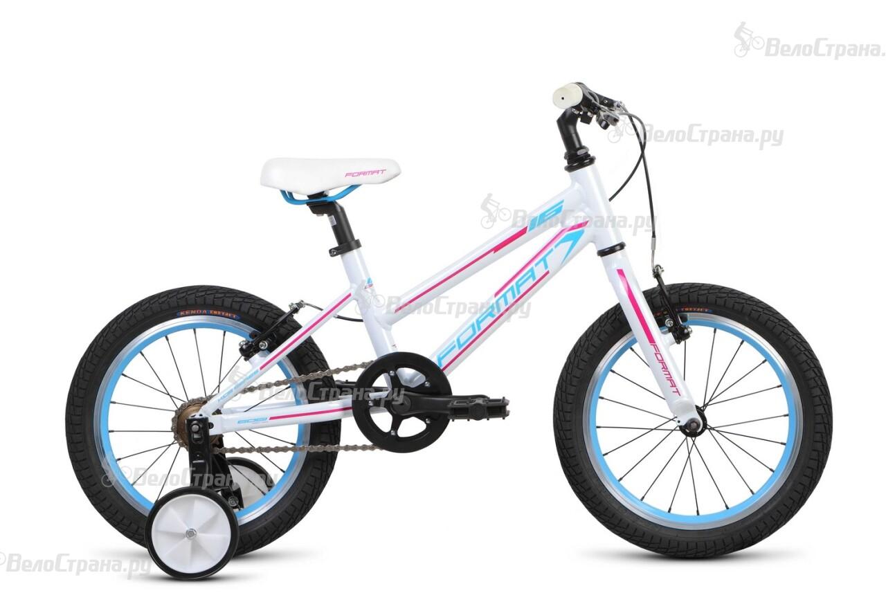 Велосипед Format Girl 16 (2015)