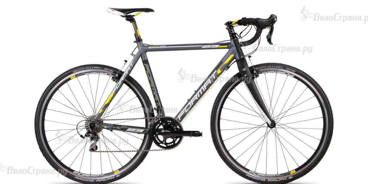 Велосипед Format 2312 (2015)