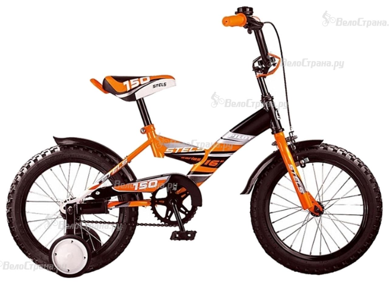 Велосипед Stels Pilot 150 16 (2016) stels pilot 150 16 2015