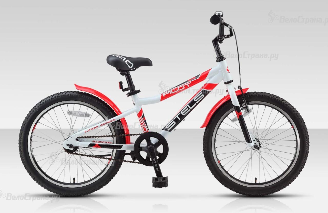 Велосипед Stels Pilot 210 Boy (2015) велосипед stels pilot 240 girl 3sp 2015