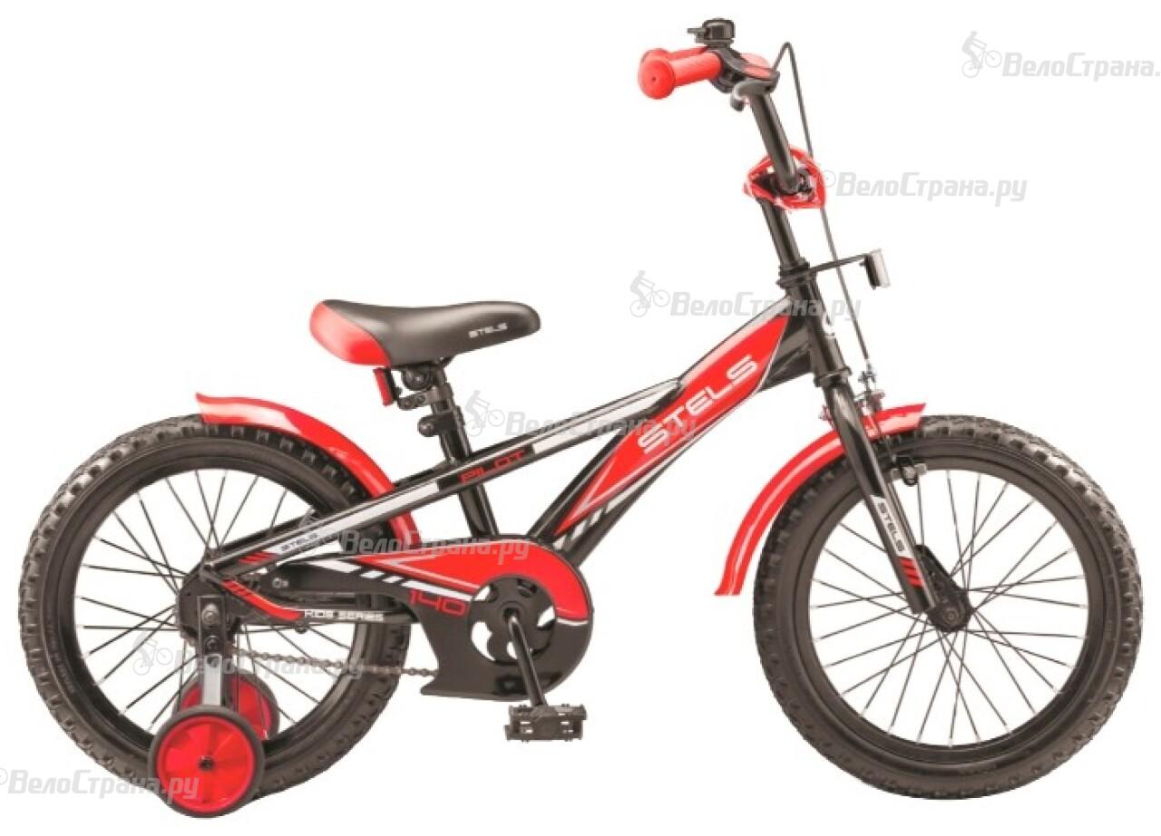 Велосипед Stels Pilot 140 16 (2015) велосипед stels pilot 410 2015