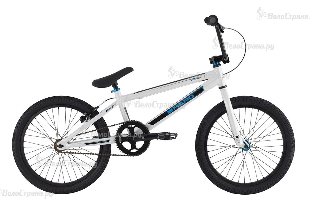 Велосипед Haro Annex Pro (2015)