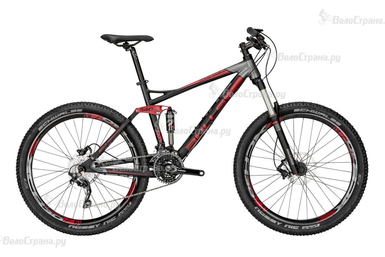 Велосипед Bulls Wild Cup 2 (2015) цена и фото