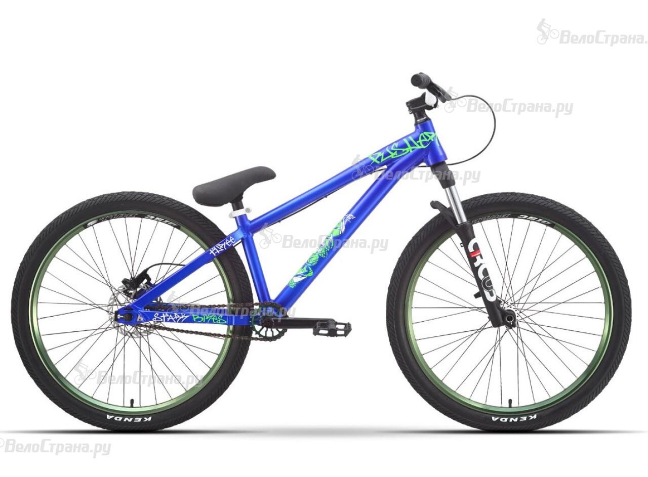 Велосипед Stark Pusher 3 (2016)