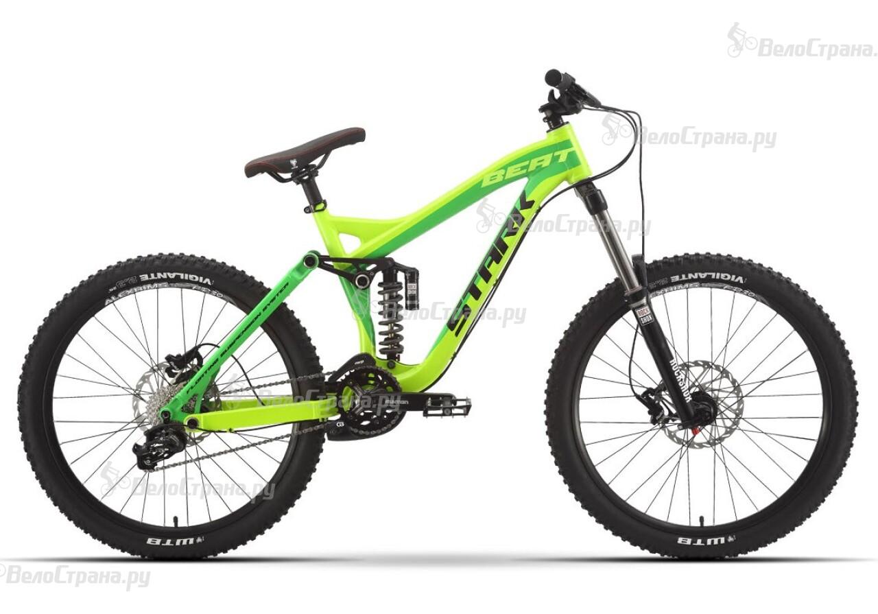Велосипед Stark Beat Pro (2016)
