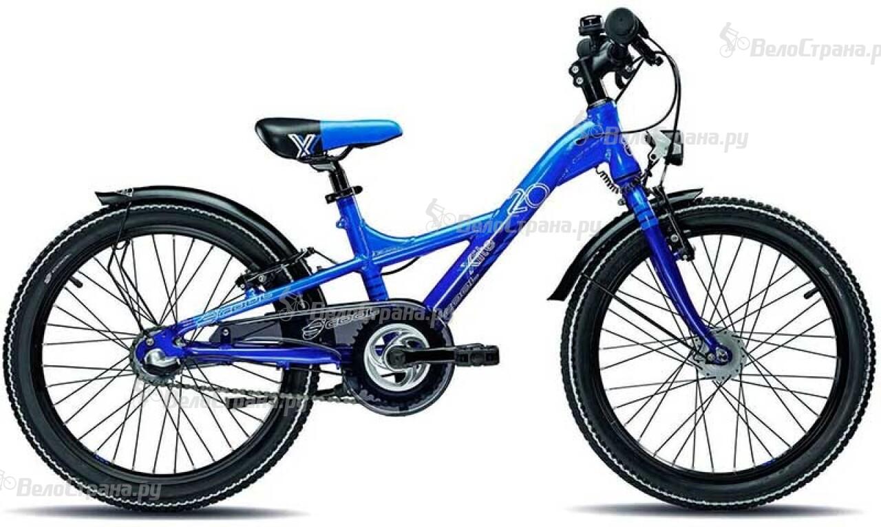 Велосипед Scool XXlite pro 20 3S (2015)