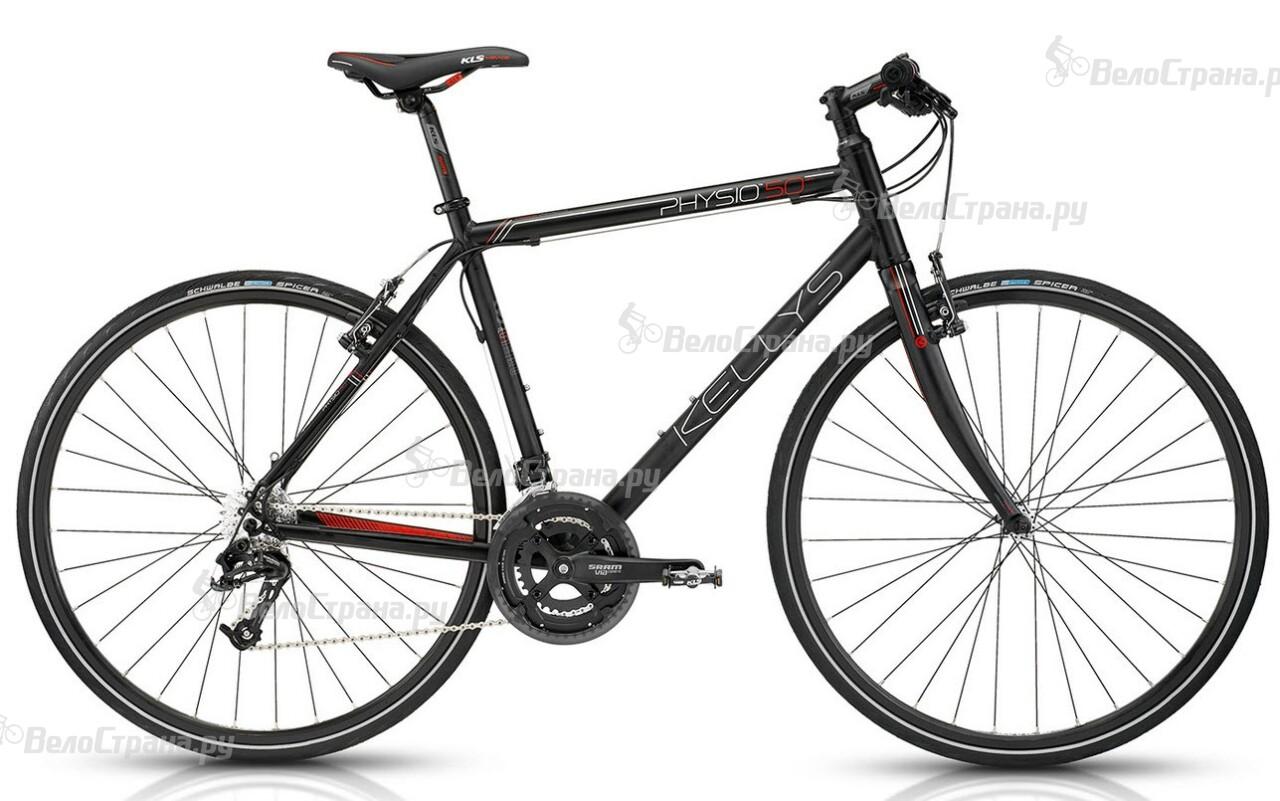 Велосипед Kellys PHYSIO 50 (2015) велосипед kellys physio 10 2017
