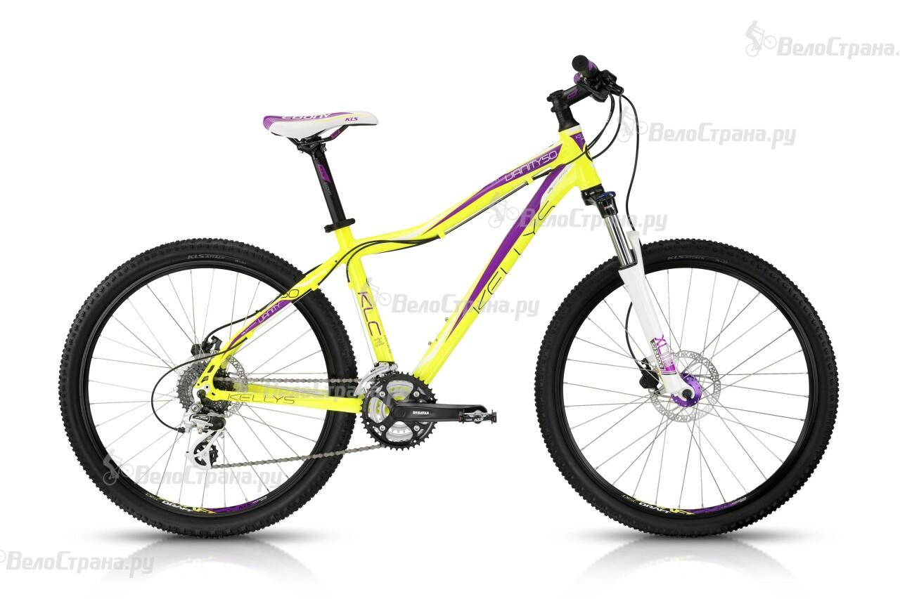 Велосипед Kellys VANITY 50 (2015) велосипед kellys whip 50 2018