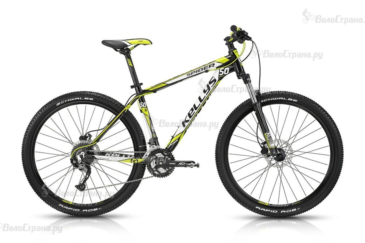 Велосипед Kellys SPIDER 50 (2015) велосипед kellys spider 50 2015