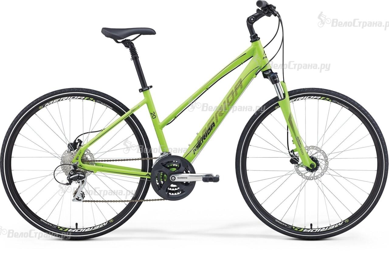Велосипед Merida Crossway 20-D Lady (2016)