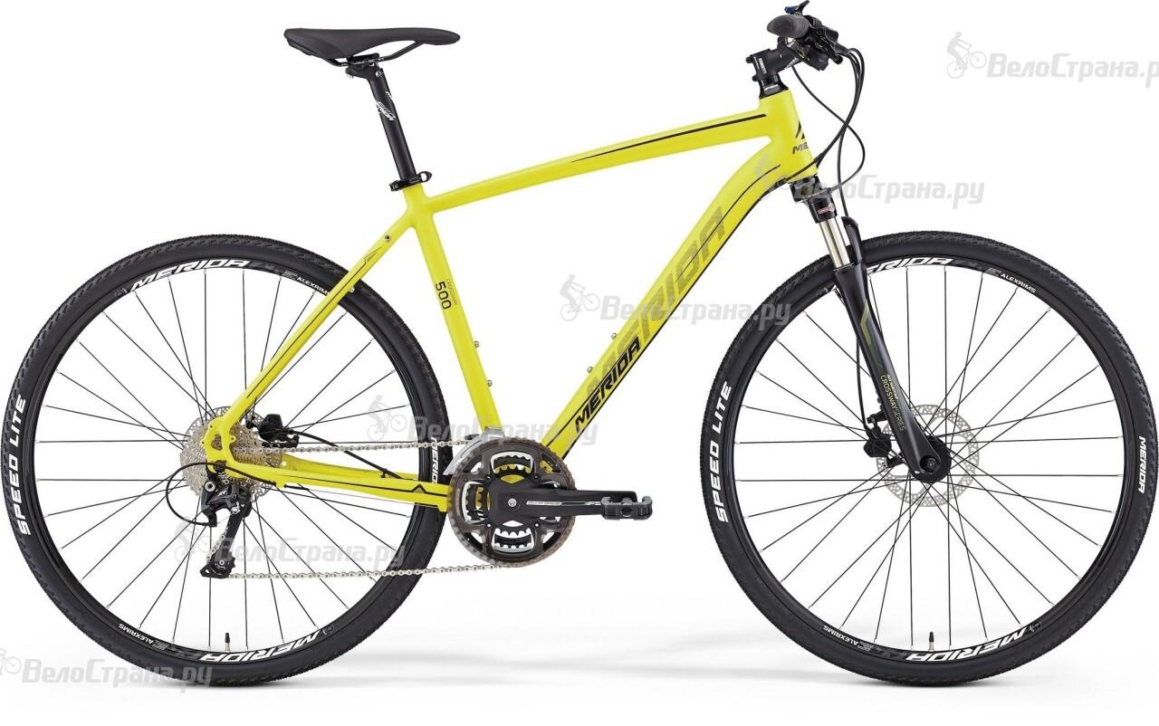 Велосипед Merida Crossway 500 (2016)