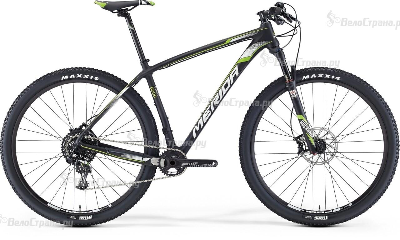 Велосипед Merida Big.Nine 6000 (2016) минитракторы в москве кубота 6000