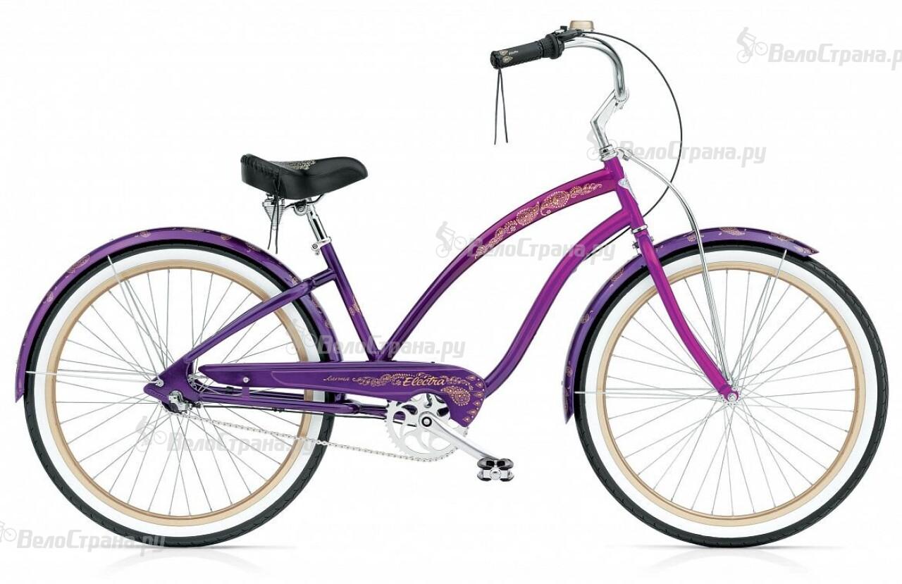 Велосипед Electra Cruiser Karma 3i Ladies (2015) велосипед electra cruiser hanami 3i ladies 2015
