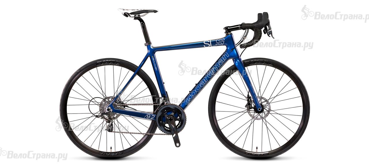 Велосипед Boardman SLS 9.2 DISC (2015) бутылка для воды sls 2015 caneca termica xlx005