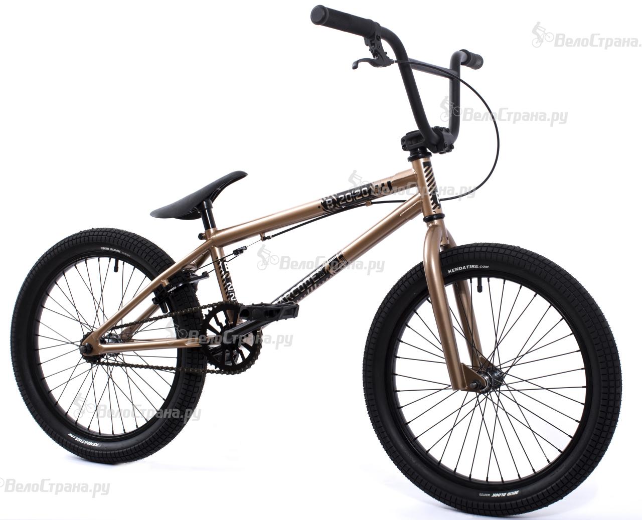 Велосипеды в интернетмагазине ВелоСтранару  купить
