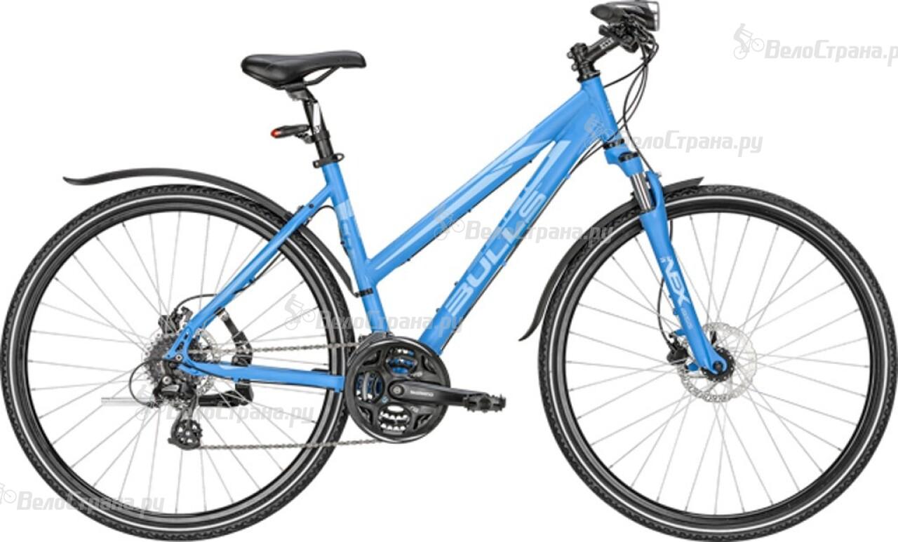 все цены на Велосипед Bulls CROSS BIKE STREET Lady (2015) онлайн