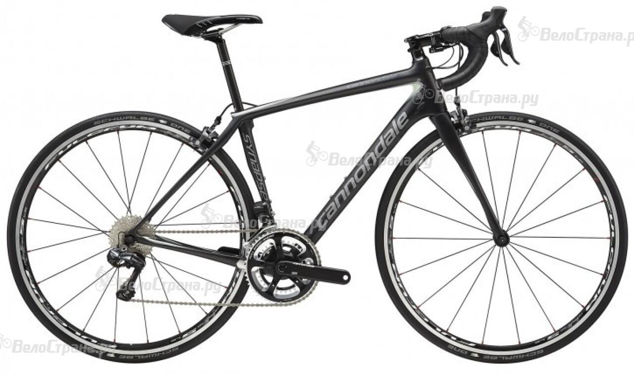 Велосипед Cannondale Synapse Carbon Women's Ultegra Di2 (2015)