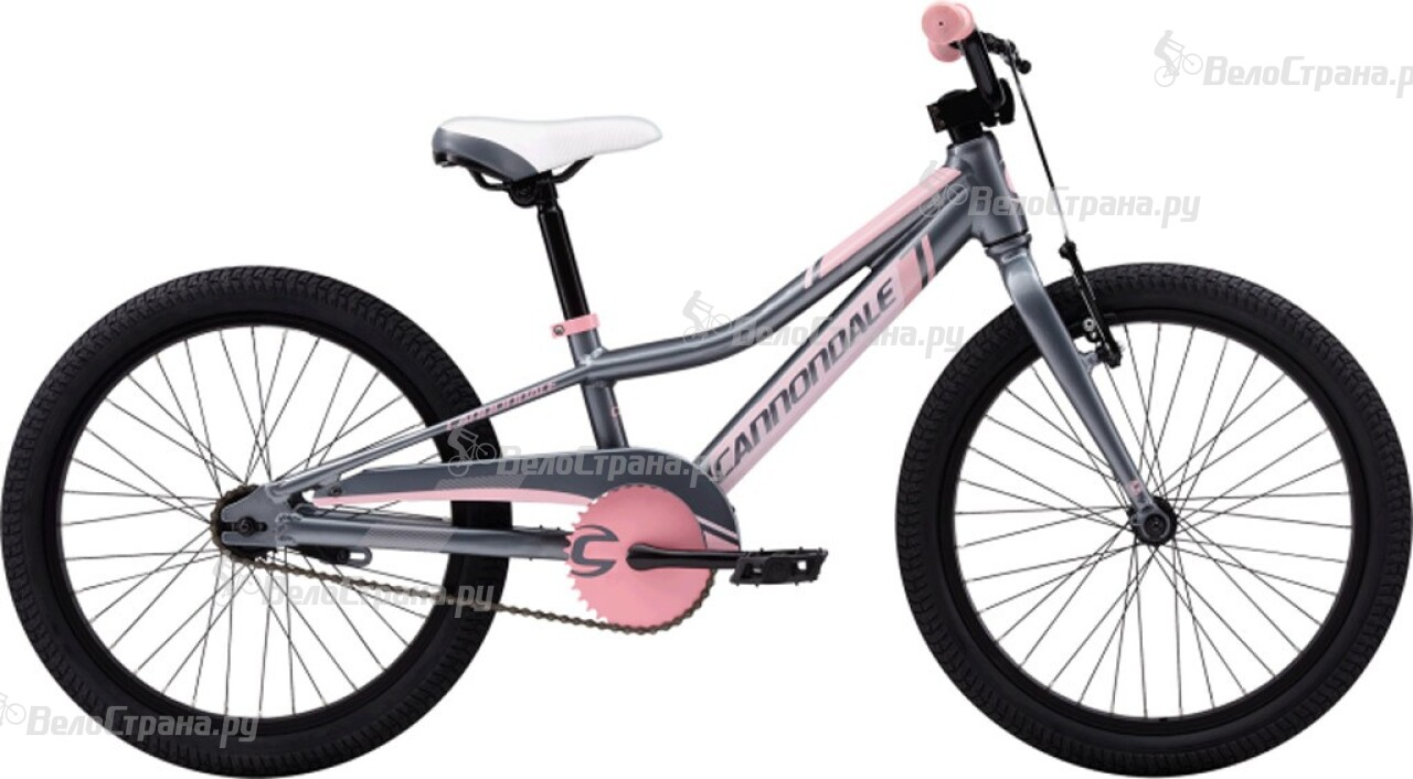 Trail 20 Single-Speed Girl's (2015)