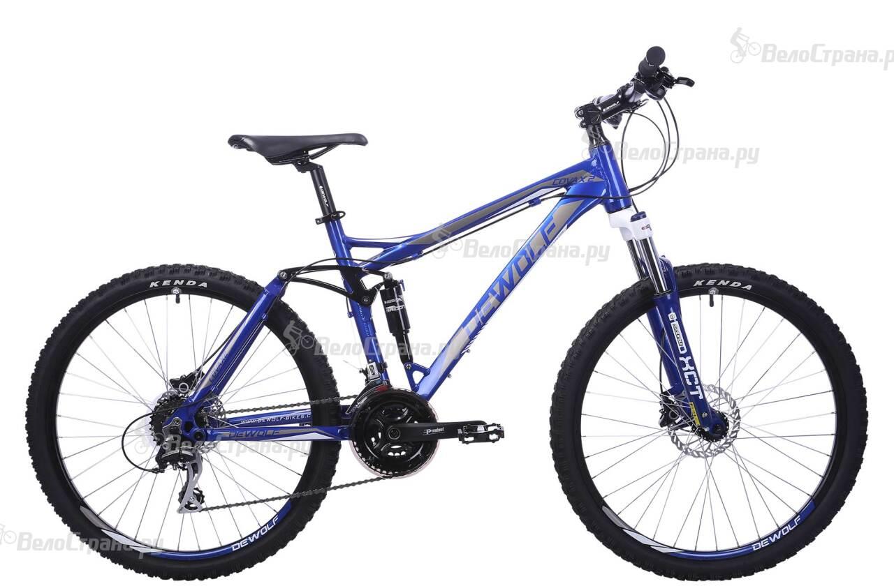 Велосипед Dewolf Covax 2 (2016)  цены