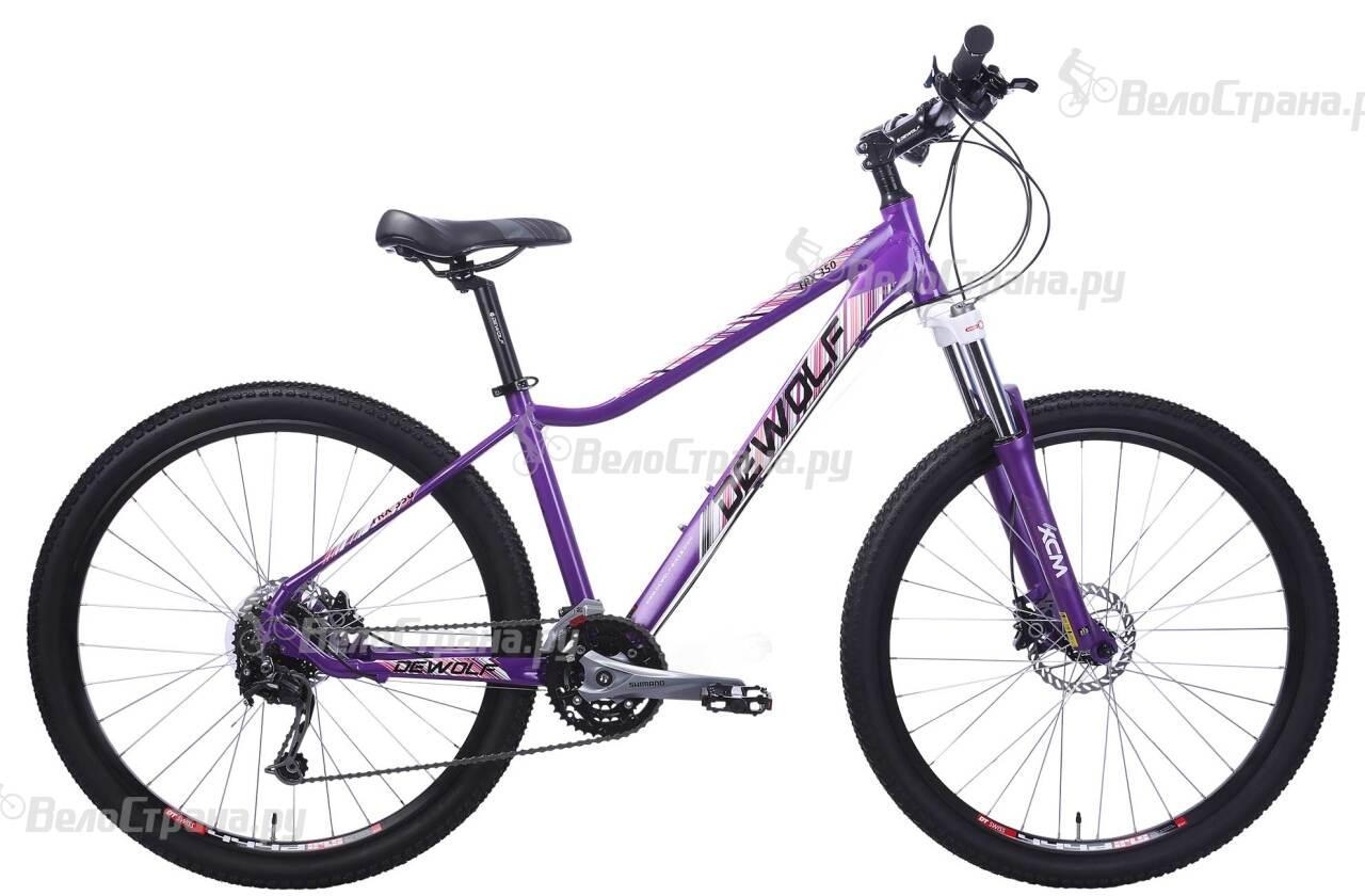 Велосипед Dewolf TRX 350 (2016) велосипед dewolf trx 55 2017