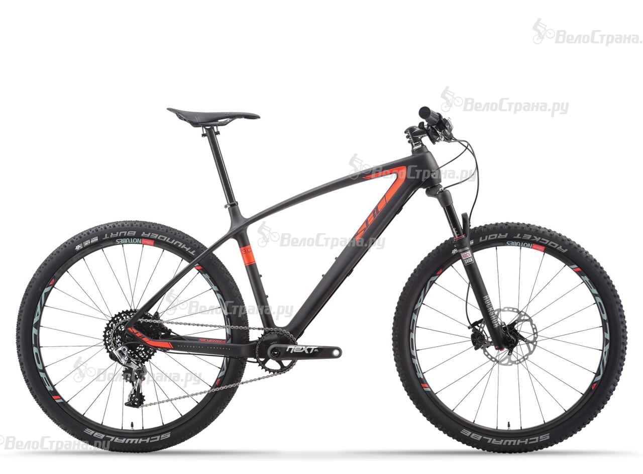 Велосипед Silverback SUPERBIKE CONCEPT 3.0 (2015)