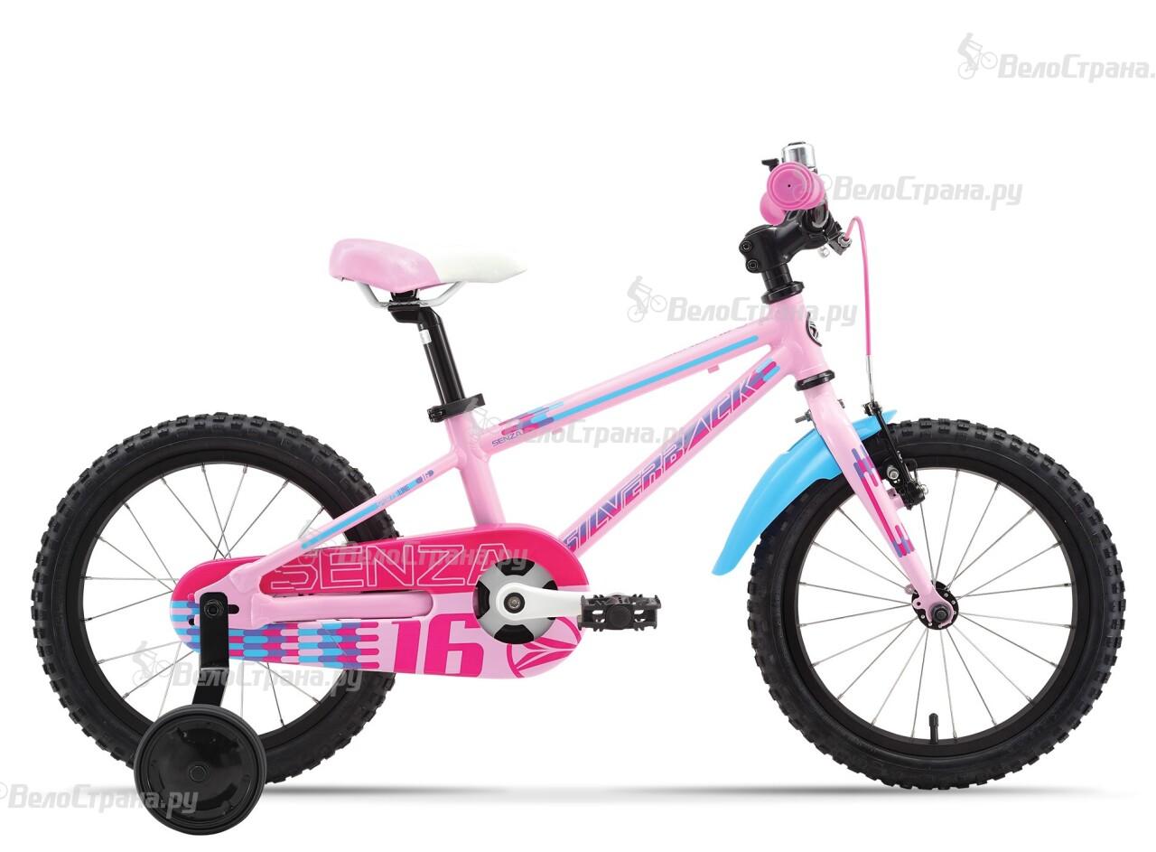 Велосипед Silverback SENZA 16 (2015) велосипед silverback senza 16 2015