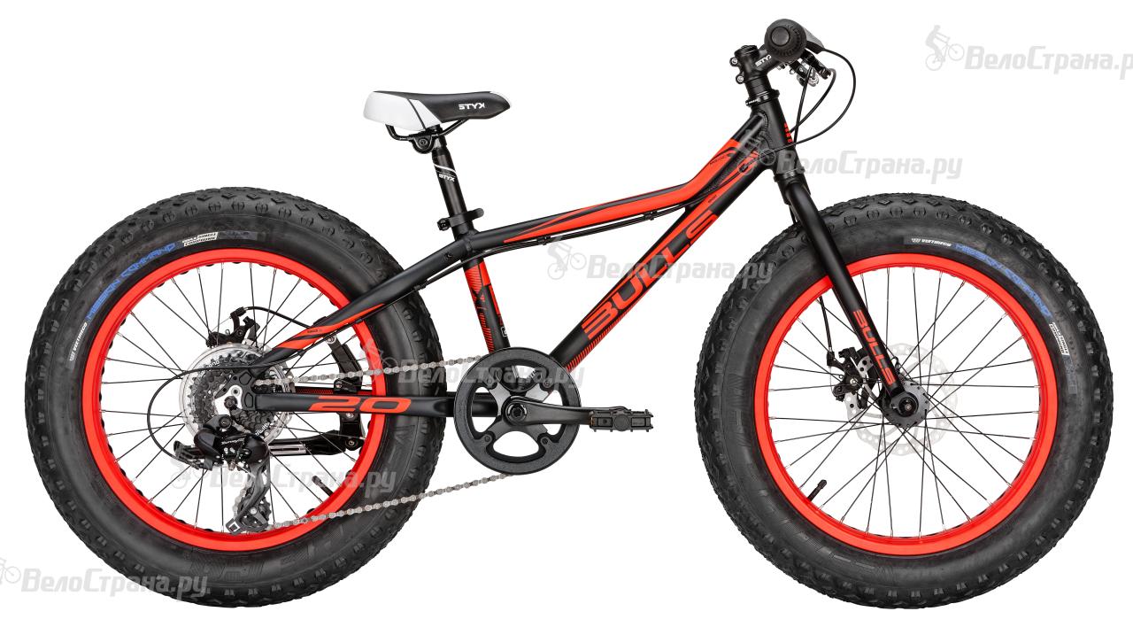 Велосипед Bulls Monster 20 (2016)