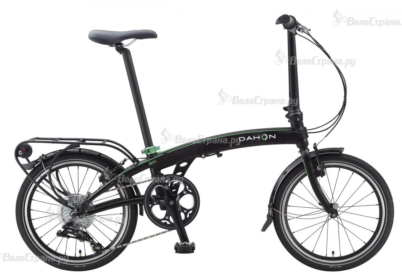 Велосипед Dahon Qix D8 (2015) велосипед dahon vybe d7 u 2017