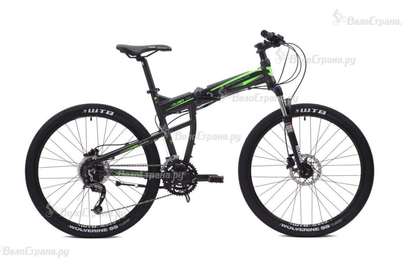 Велосипед Cronus Soldier 2.5 (2015)