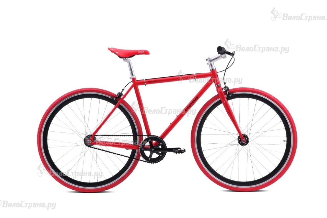 Велосипед Cronus Wind 2.0 (2015) hp 856a low price anemometer wind flowmeter with wind speed range 0 3 45m s