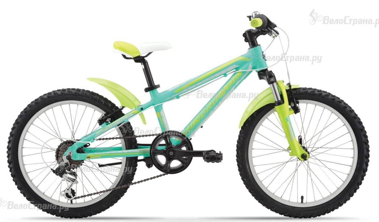 Велосипед Silverback Senza 20 (2015) велосипед silverback senza 16 2015