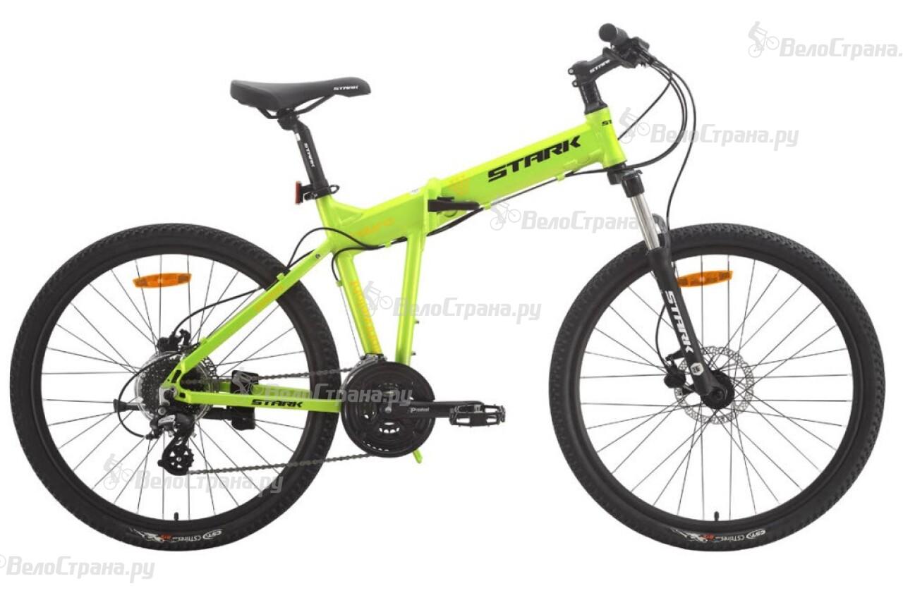 Велосипед Stark Cobra HD (2015) рюкзак mcm 61i 33p 015 2015 stark l1