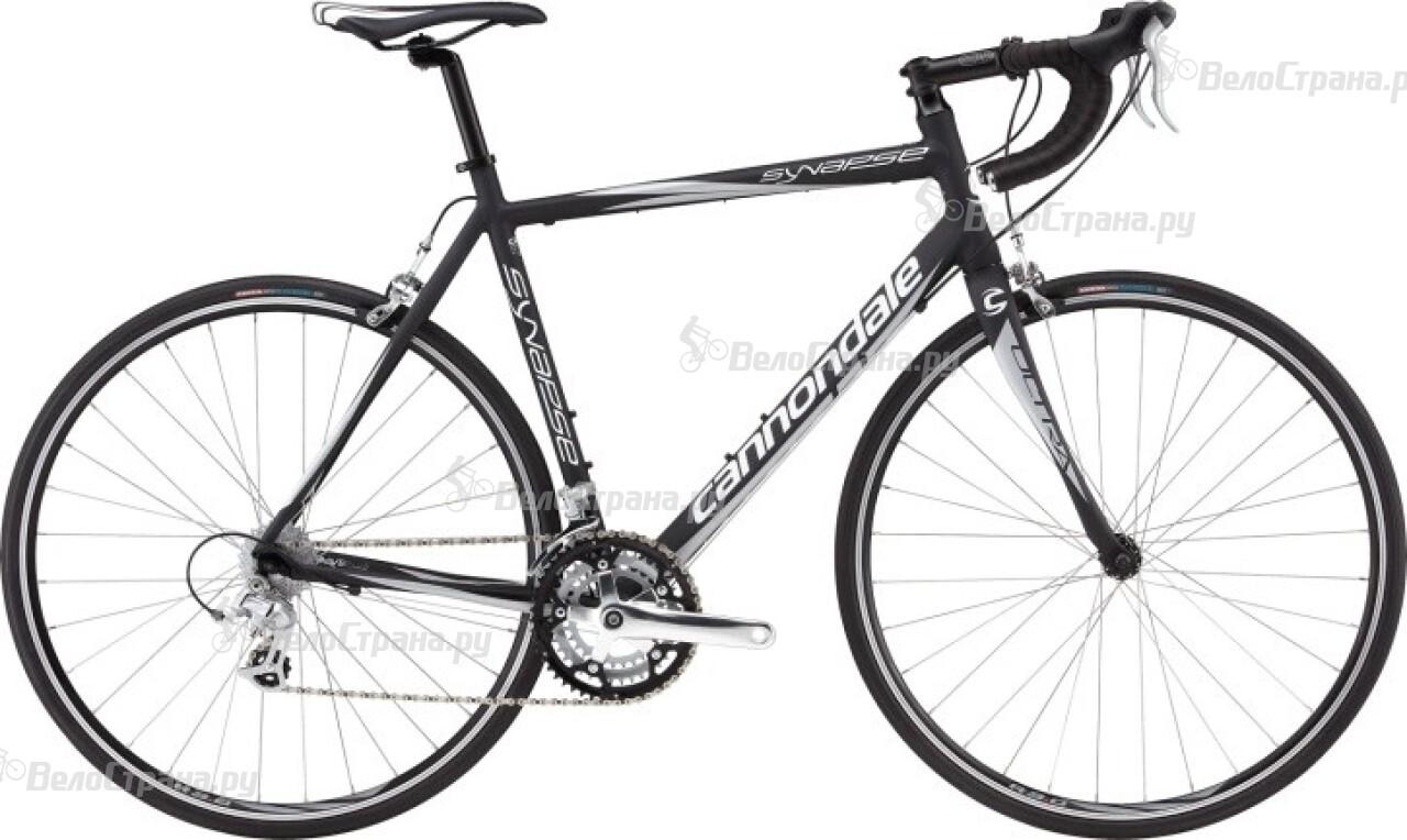 Велосипед Cannondale Synapse 8 2300 (2015)