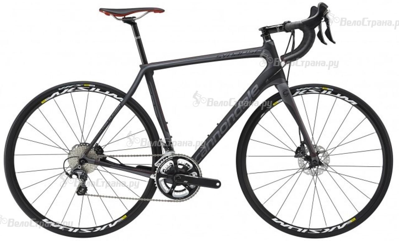Велосипед Cannondale Synapse Carbon Ultegra Disc (2015)
