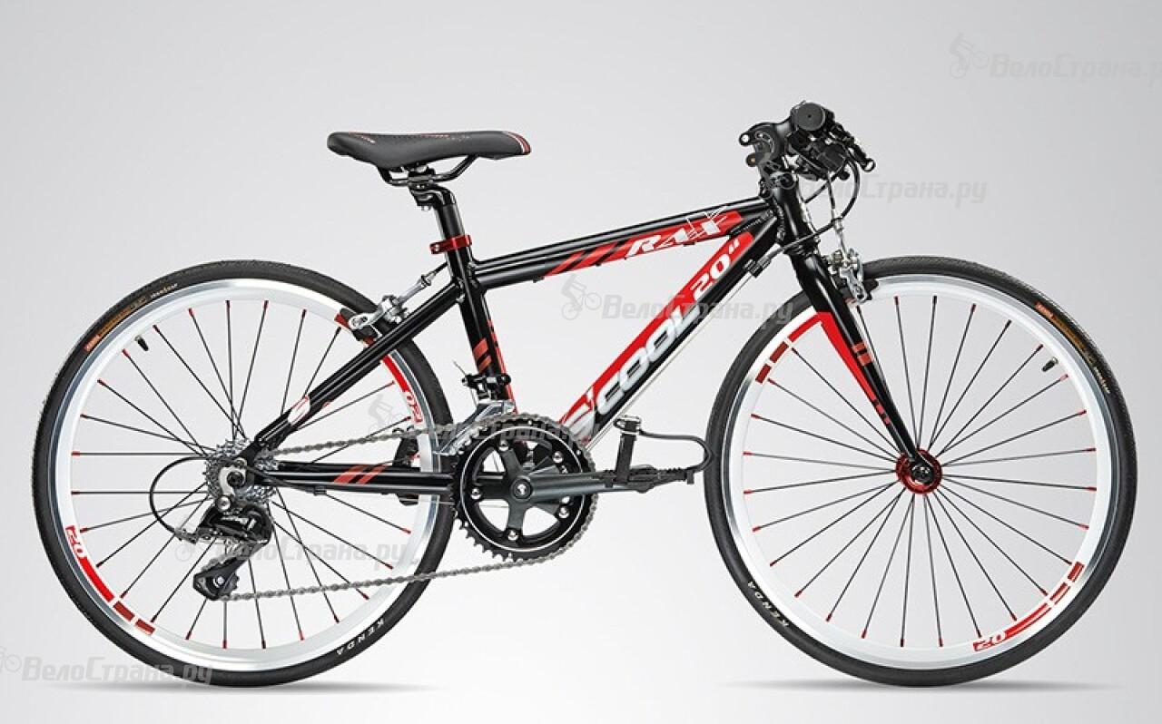 все цены на Велосипед Scool RaX flat 20 18-S (2015) онлайн