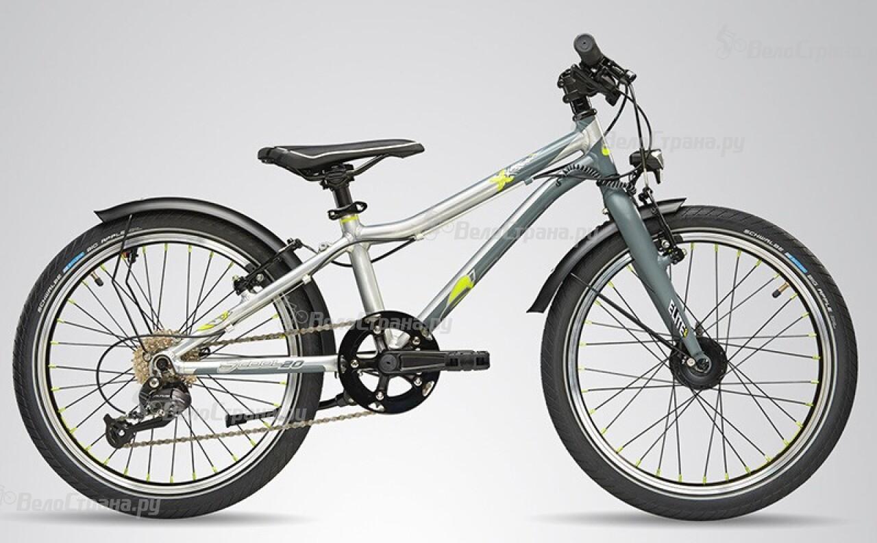Велосипед Scool XXlite elite 20 9-S (2015) велосипед scool xxfat 20 9 s 2015