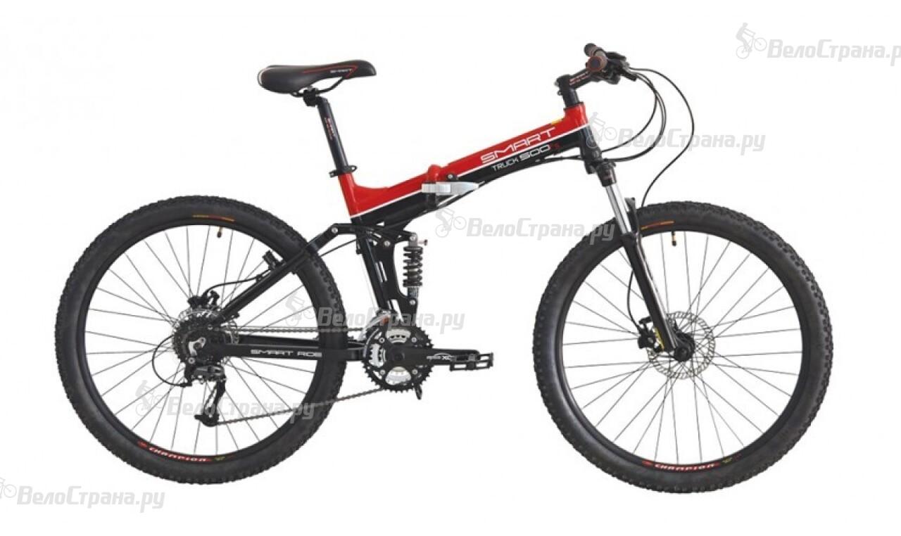 Велосипед Smart TRUCK 500 FS (2015) велосипед smart 500 2015