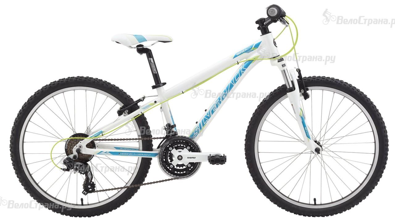 Велосипед Silverback SENZA 24 (2014) silverback senza 16