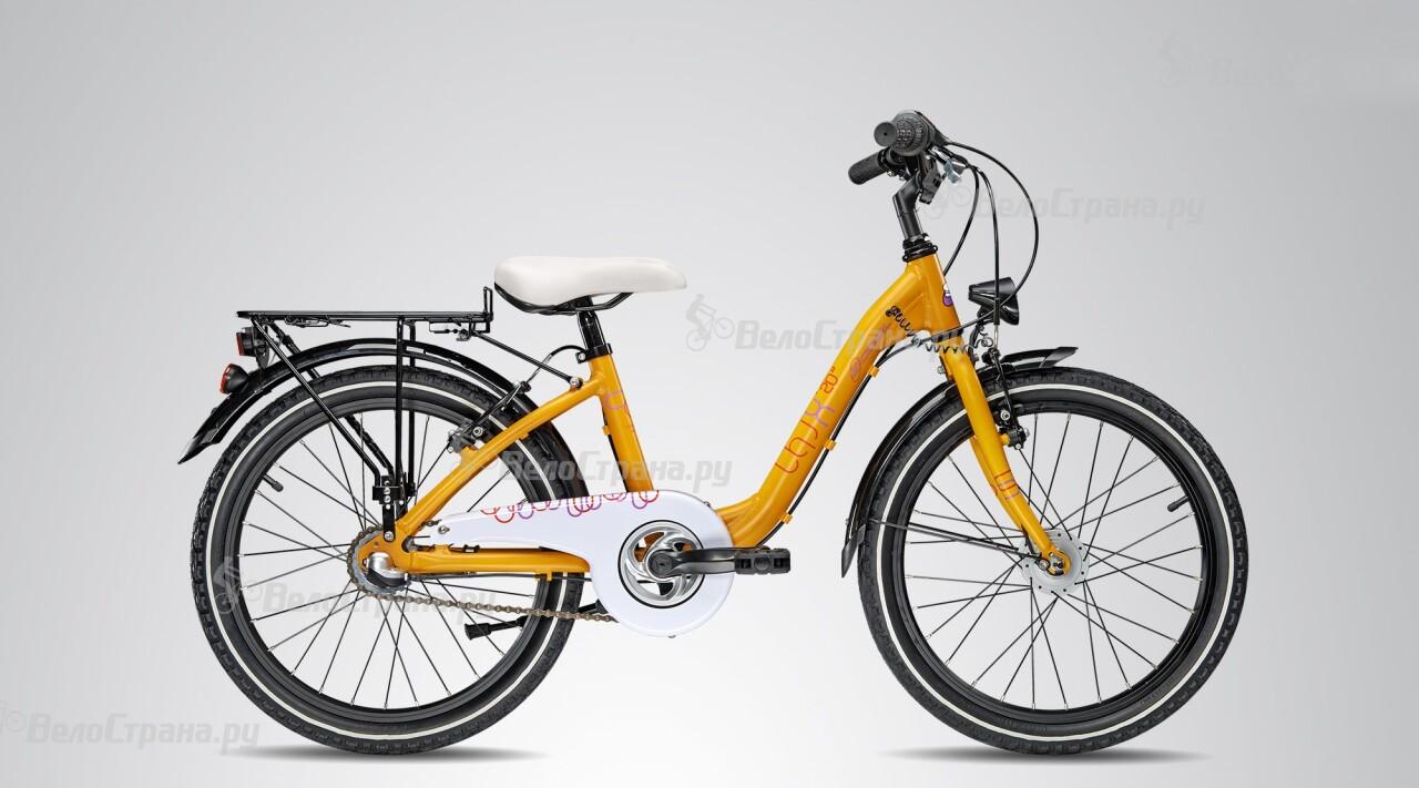 Велосипед Scool chiX comp 20 3-S (2015) обруч алюминиевый