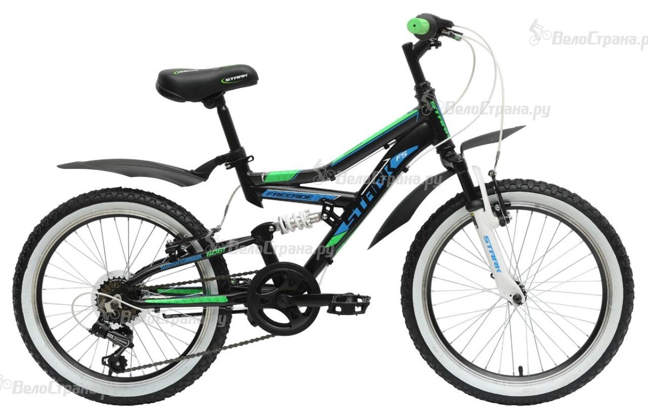 Велосипед Stark Appachi 20 (2015) рюкзак mcm 61i 33p 015 2015 stark l1
