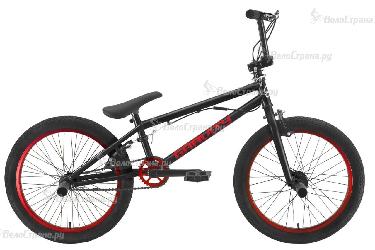 Велосипед Stark Gravity (2015)