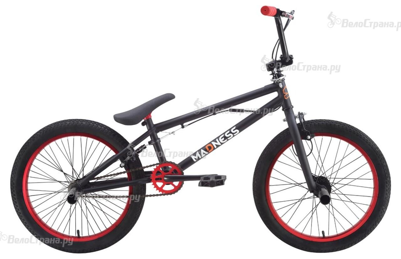 Велосипед Stark Madness (2015) велосипед stark madness 20 2016